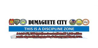 Discipline Zone Penalties Feature 2